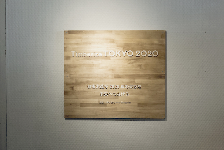 L1150058