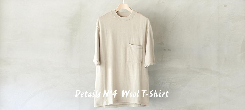 Details Nº4 Wool T-Shirt