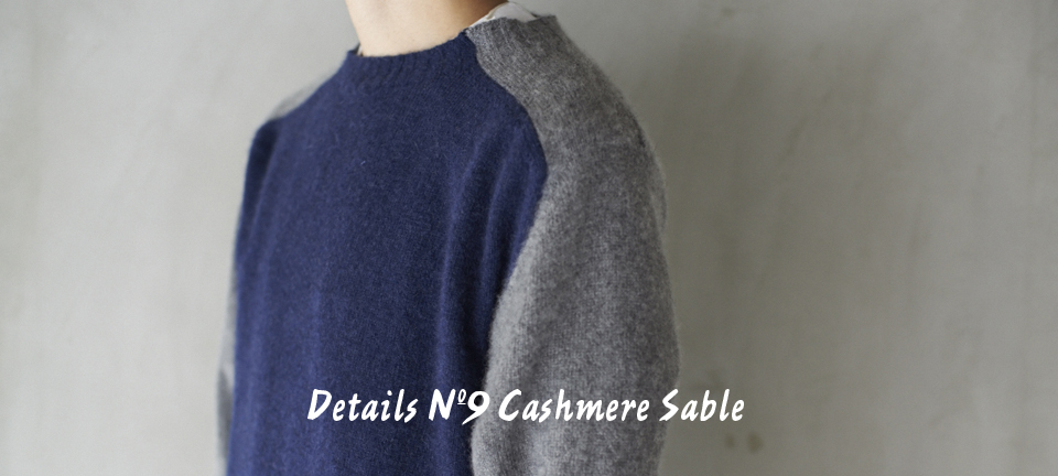 Details Nº9 Cashmere Sable